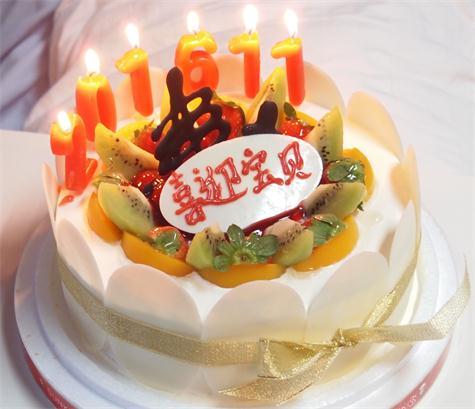 的新年兼生日蛋糕