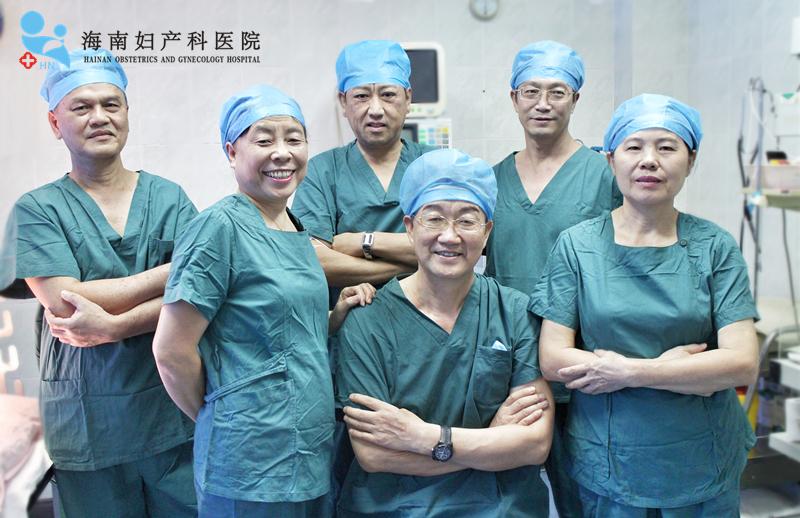 海南妇产科医院 麻醉科团队